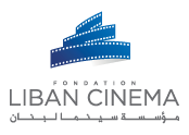 Fondation Liban Cinema